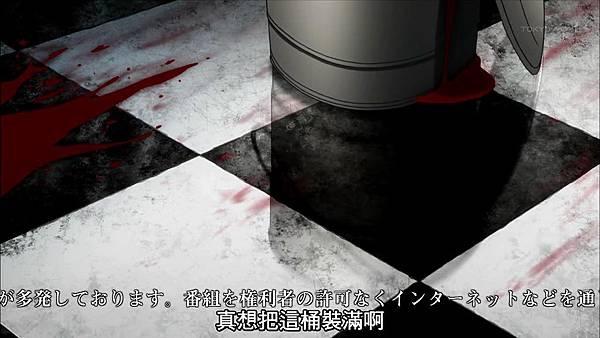 [KTXP][TK Ghoul][12][END][BIG5][720p][MP4]_201492322365