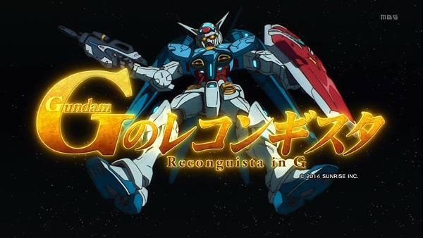 Gundam.G_no_Reconguista_04_20154901542