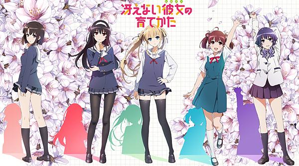 Saenai-Heroine-no-Sodatekata-Anime-Character-Visual