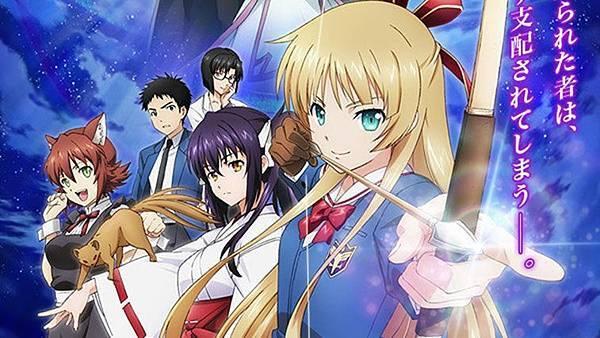 Isuca-anime-estreno-enero-01