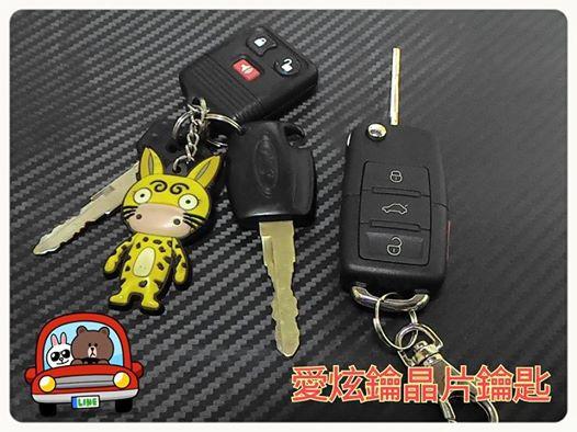 ford escape 新增折疊晶片鑰匙,現場設定車齒