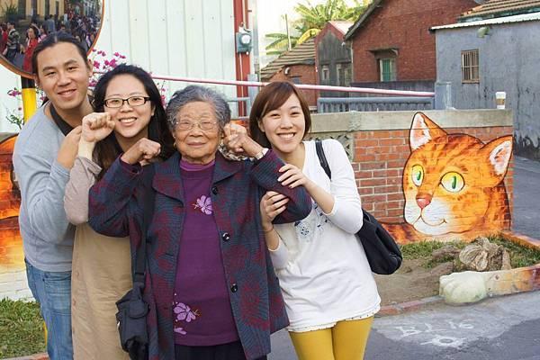 2014-01-31 回雲林過年 阿祖與舅媽