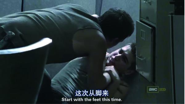陰屍路第一季-達里爾3.jpg