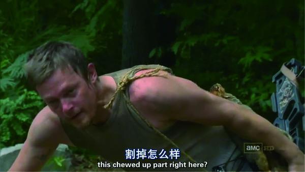 陰屍路第一季-達里爾2.jpg