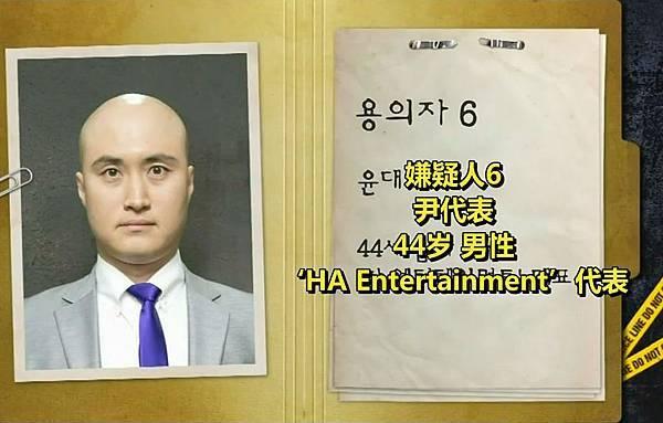 EP6 尹代表.jpg