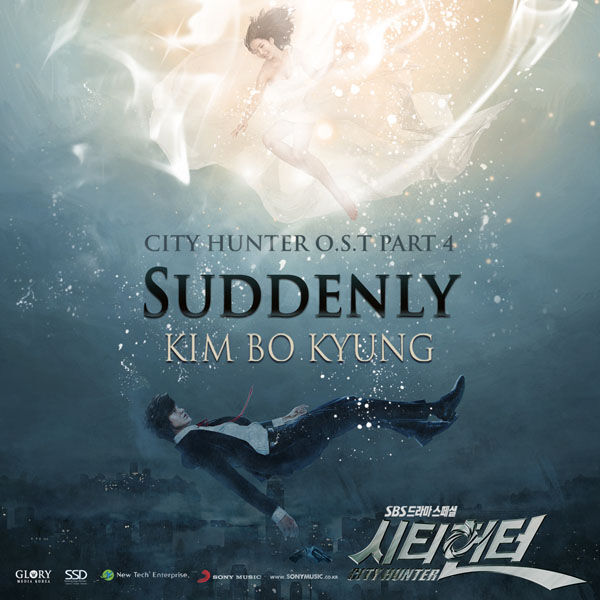 20110615_suddenly_kim_bokyung_cityhunter.jpg