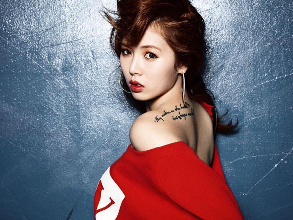 HyunA 1.jpg