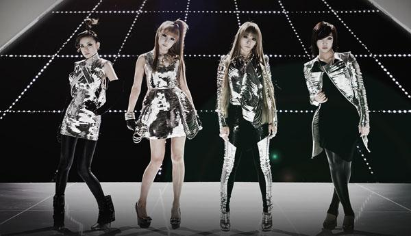 2NE1 live.jpg