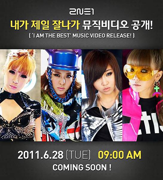 2NE1 music vedio release time.JPG