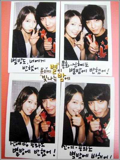 Jung Yonghwa and Park Shin Hye.jpg