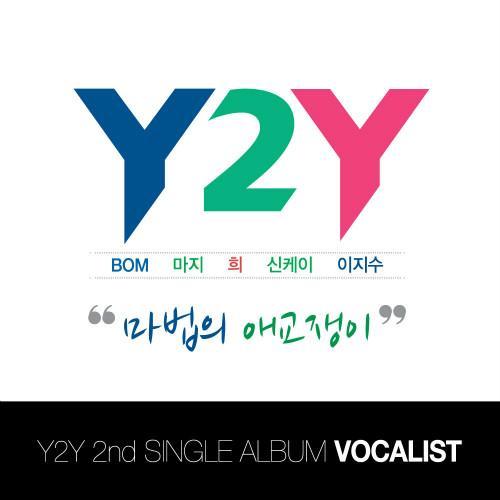 Y2Y.JPG