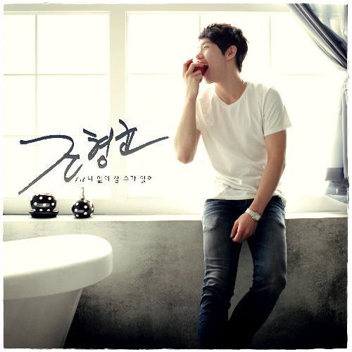 Jo Hyung Kyun.JPG