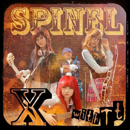 Spinel.JPG