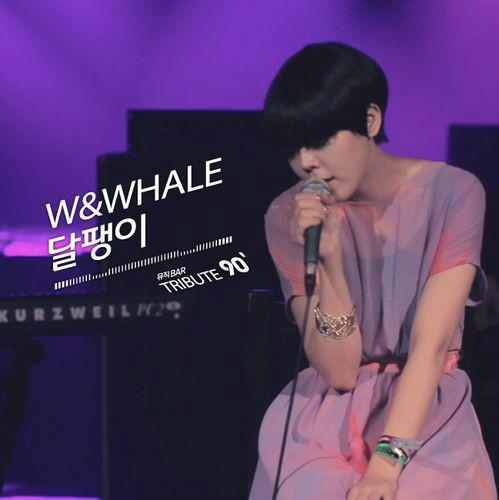 W & Whale.jpg