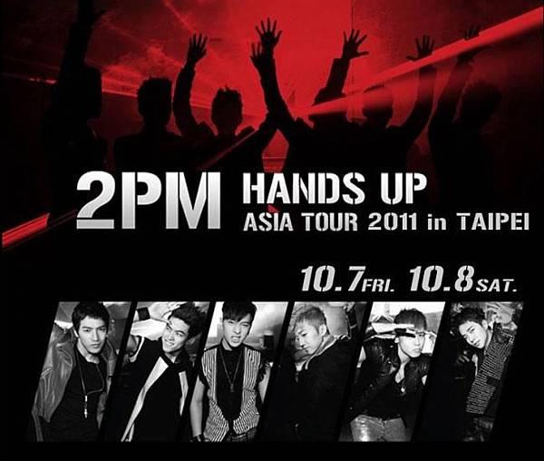 2011-09-13-2pm-in-taipei.jpg