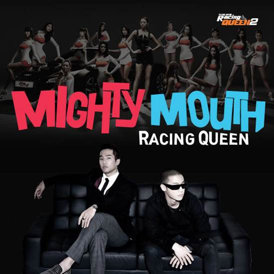 mighty-mouth-racing-queen.jpg