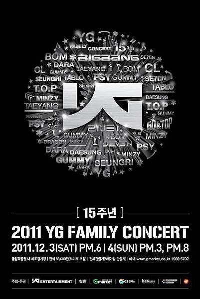 yg-family.jpg