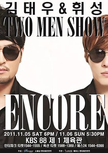 2011 TWO MEN SHOW ENCORE – SOUL TWINS.jpg