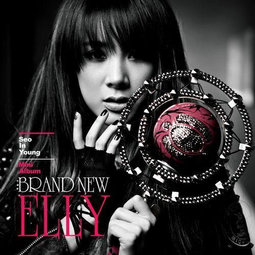 Brand New Elly.JPG
