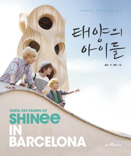 20111118_shinee_barcelona.jpg