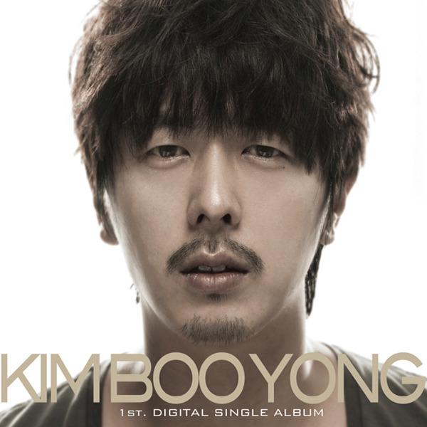 Kim-Boo-Yong.jpg