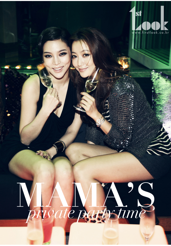 1st_mamas_private_party_time_011.jpg