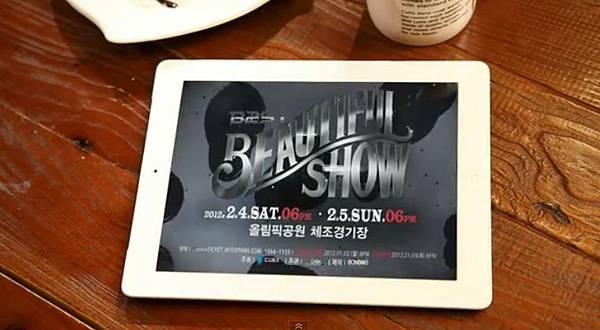 Beautiful show.jpg