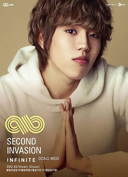 20120105_infinite_dongwoo_concert.jpg
