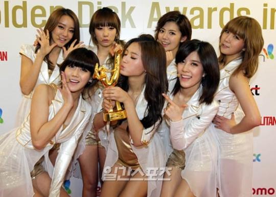 20120111_gda_winners_rainbow.jpg