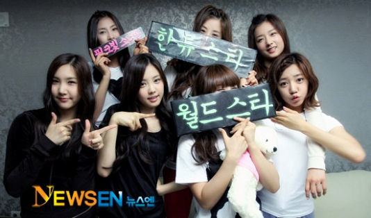 20110530_apink_dorm_invasion_26.jpg