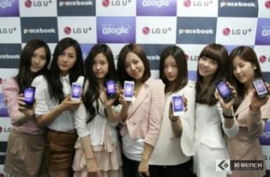 A-PINK-LG.jpg