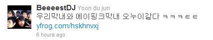 DJ-twitter.jpg
