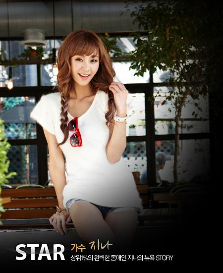 G.na-starhwabo-1.jpg