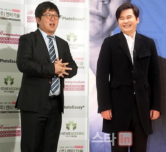 20120128_junghyungdon_yg.jpg