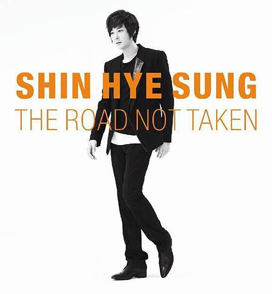 Shin-Hye-Sung2