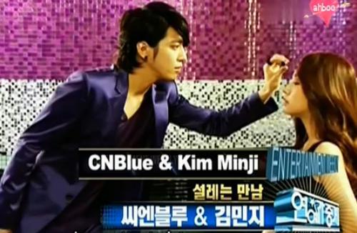 CNBLUE-Kim-Minji