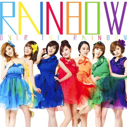 20120316_rainbow_B