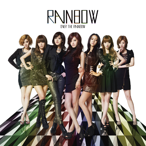 20120316_rainbow_A