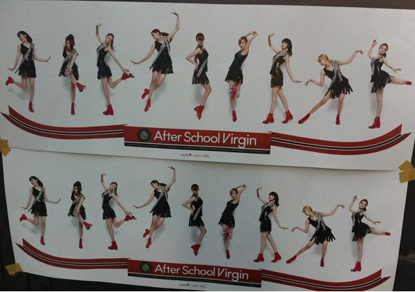 after-school2