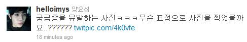 yo-seob-twitter3