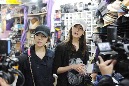 YoonA-Sunny