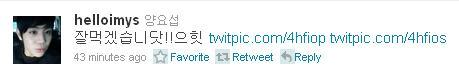 yo-seob-twitter2