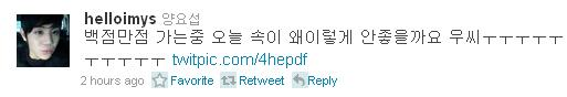 yo-seob-twitter11