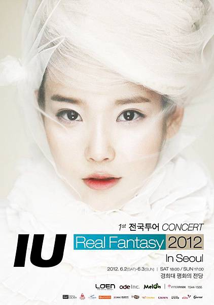 20120417_iu_realfantasy_poster-600x854