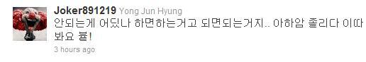 110402_junhyung_tweet01