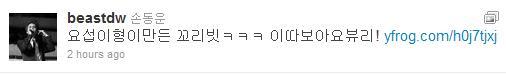 110402_dongwoon_tweet01