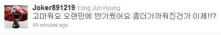 110402_junhyung_tweet03