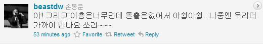 110402_dongwoon_tweet03