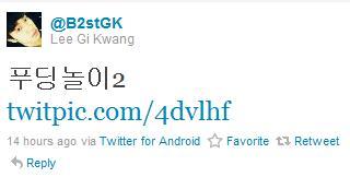 kk-Twitter