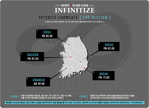 20120503_infinite_mission